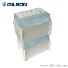 Gilson EMPTY BOX / EMPTY RACK