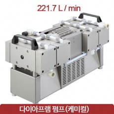 welchi Diaphragm Pump 웰치 다이아프램 케미컬 진공펌프 221.7L/min Chemical MPC 1801 Z