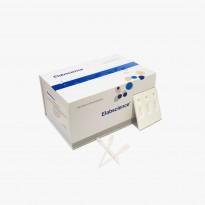 [E-FS-C051] MG (Malachite Green) Lateral Flow Assay Kit